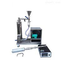 实验级小型超声波搅拌机