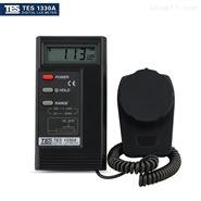 台湾泰仕TES-1330A数字式照度计