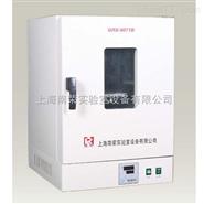 热空气消毒箱(干热灭菌器)