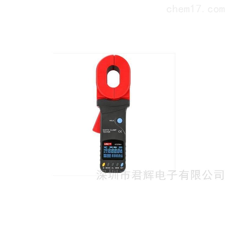 UT278A+钳形接地电阻测试仪