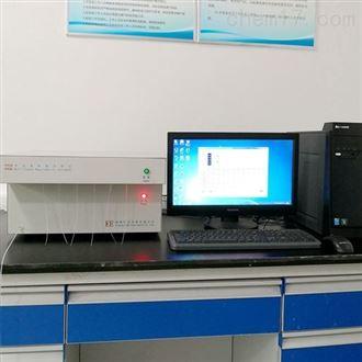 高钙水泥元素成分快速分析仪