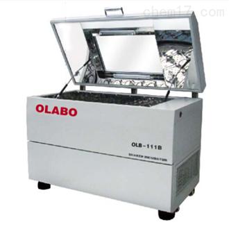 OLB-111B恒温振荡器摇床温度控制室温以上