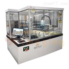 PHS1000IWSPHS智能高通量稱量係統