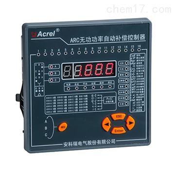 ARC-10/J共補型功率因數補償控製器