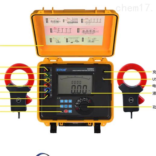 ETCR3200雙鉗多功能接地電阻測試儀