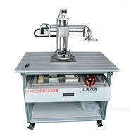 MY-19D机械手实验设备