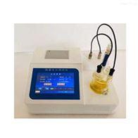 SYD-2122D全自动微量水分测定仪(库伦法)