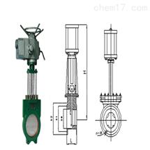 Z973X電動漿液閥