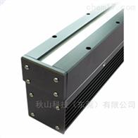 HDLA日本h-repic线传感器的高亮度LED照明光源