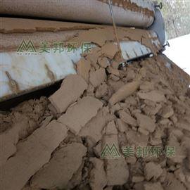 沙场泥浆污水压干设备