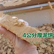 沙场污水压干设备,沙场泥浆处理环保设备