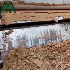 泥浆脱水设备,洗沙污泥压滤机,美邦环保