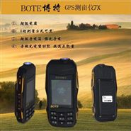 BOTE(博特)双星GPS面积测量仪