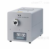 日本h-repic高亮度光纤光源LA-HLF100