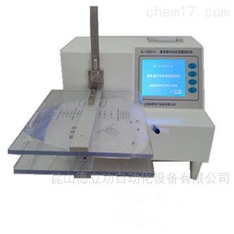 XL-17257-A集尿袋外加压泄漏测试仪厂家直销