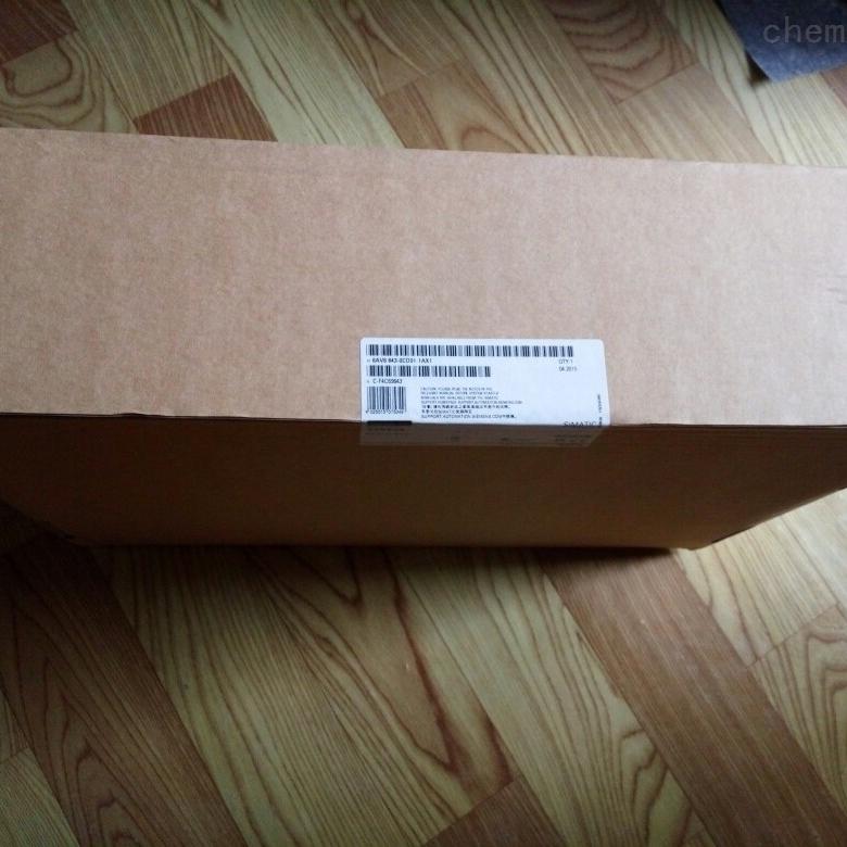 柳州西门子MP277-10 触摸屏模块代理商