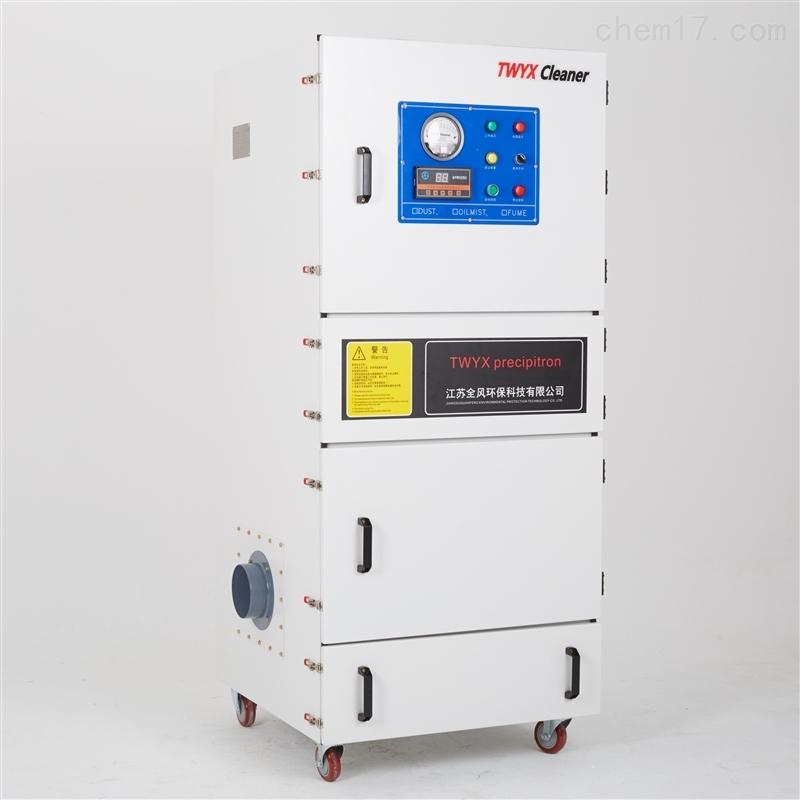 锂电池粉尘脉冲集尘器
