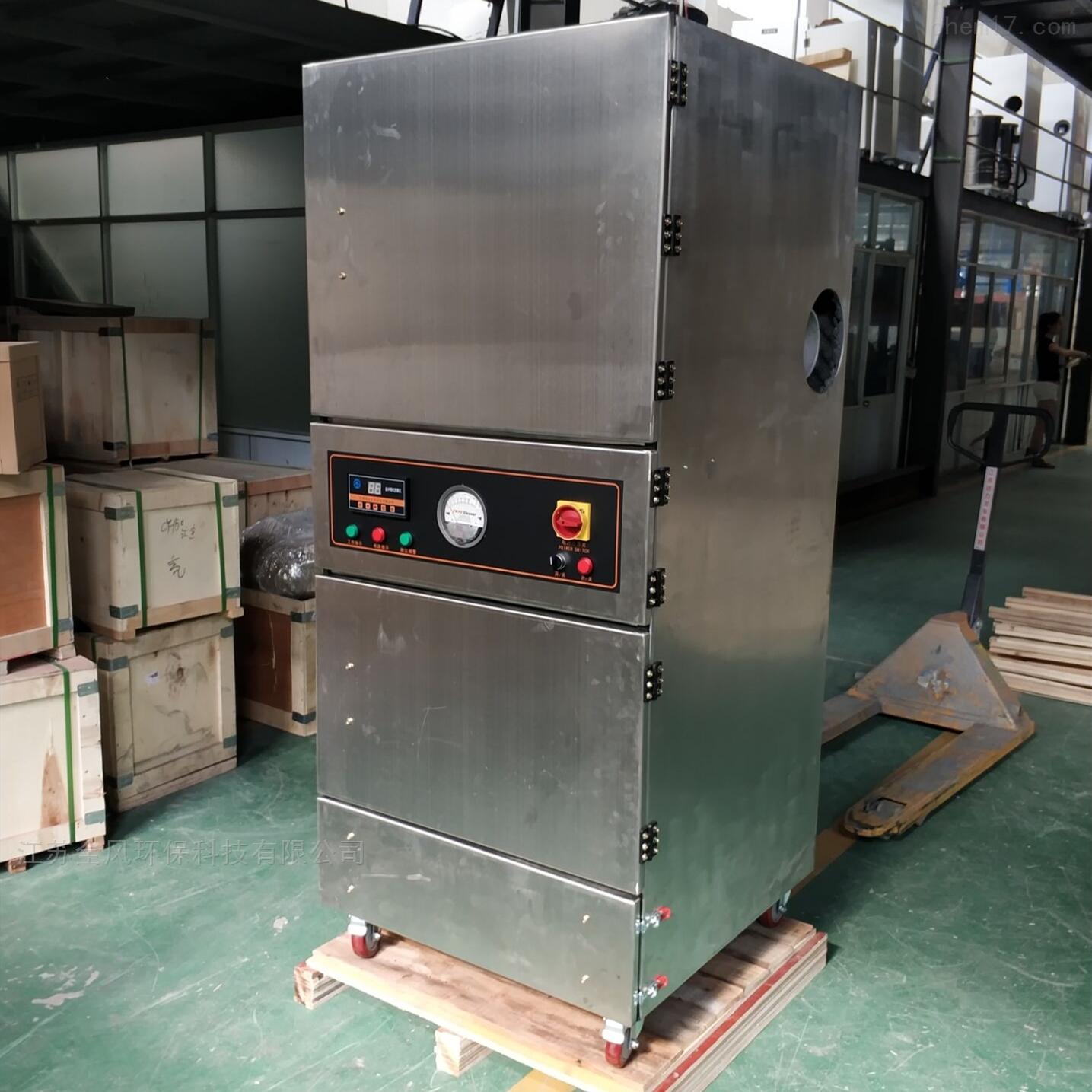 锂电池搅拌机粉尘处理集尘机
