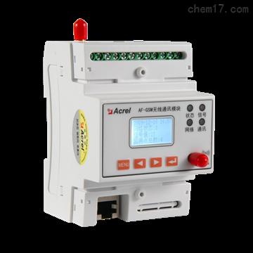 AF-GSM500-4GA4G 無線通訊數據轉換器