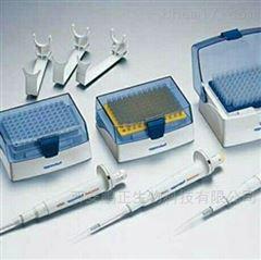 移液器(手动单道可调)