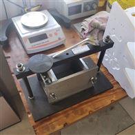 耀阳仪器自密实混凝土竖向膨胀率试验仪