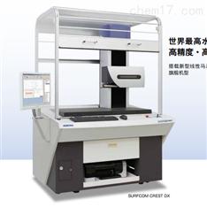 東京精密表面粗糙度·輪廓形狀綜合測量機