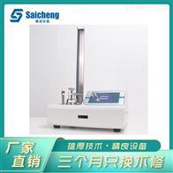 ZS-03卫生防水材料阻水性能测试仪