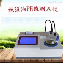 绝缘油PH测定仪