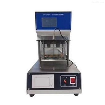 HSY-11409D硫化促进剂全自动软化点测定仪