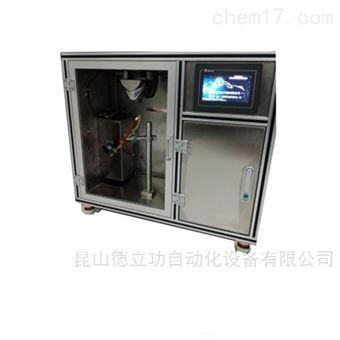 ZRX0469-A一次性口罩阻燃性测试仪厂家批发