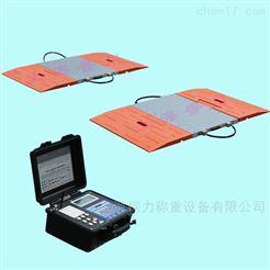 SCS-KL-WD便携式电子地磅秤