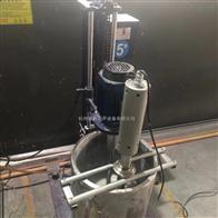 超声波水性涂料分散搅拌混合设备
