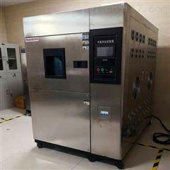 BY-260D-500 温度冲击冷热冲击试验箱
