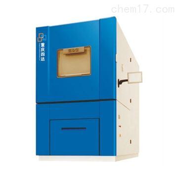 SDL系列高低温(湿热)试验箱