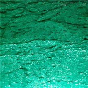 FC-9中温树脂玻璃鳞片胶泥 重工业化工防腐