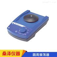 基本型圆周振荡器(3000rpm 0.5kg)