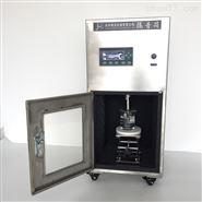 超声波聚焦式纳米级搅拌器