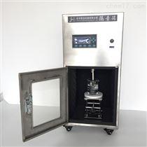 JH2000W20超声波聚焦式纳米级搅拌器