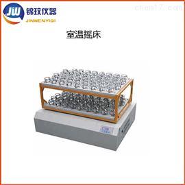 JWYC-60S双层大容量摇瓶机 上海摇床 双层室温摇床