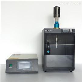 JH1500W20超声波浆料搅拌器