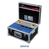 ZD9600F便携式架空线路接地故障定位仪