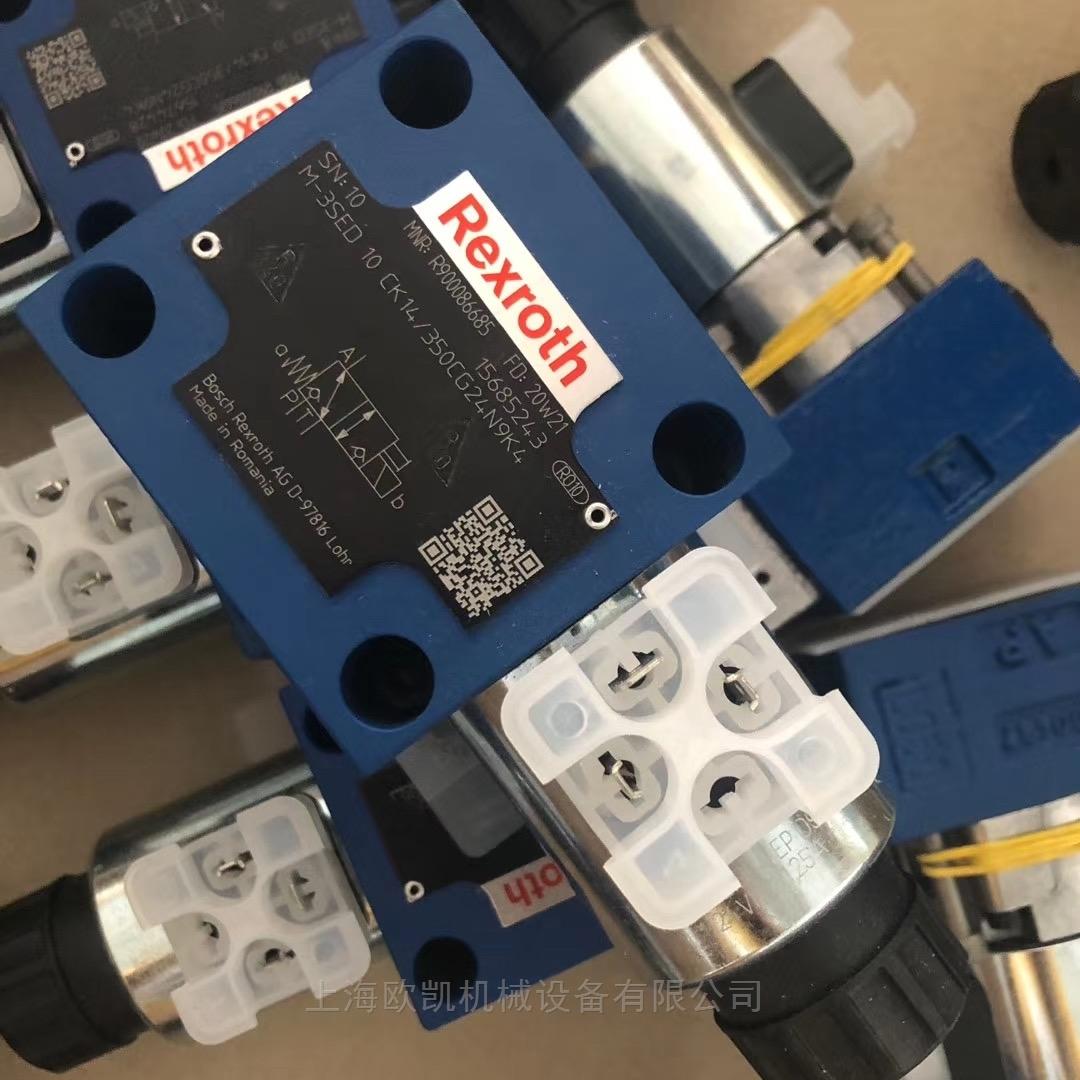 rexroch电磁阀4WE力士乐安装使用说明