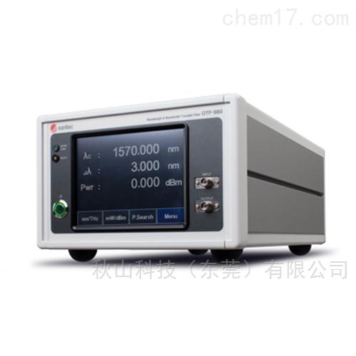 日本santec具有可变传输波长编程光学滤波器