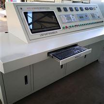 变压器综合试验测试台