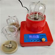 实验室用固体样品粉碎机研磨仪