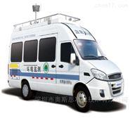 大气立体走航式环境监测车蓝天保卫站助攻手