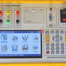 HY4000D全功能电流互感器现场测试仪