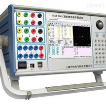 HYJB-6601C微机 继电保护测试系统(三相)(2)