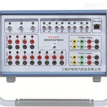 HYJB-6601S数字化继电保护测试仪
