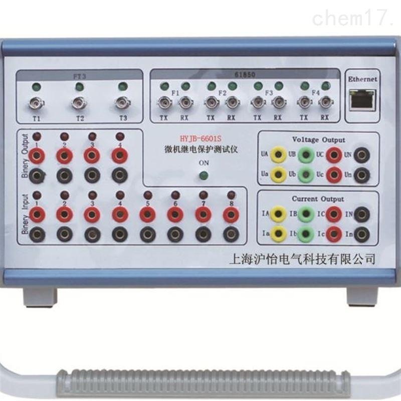 数字化继电保护测试仪